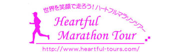 Heartful Tours Logo